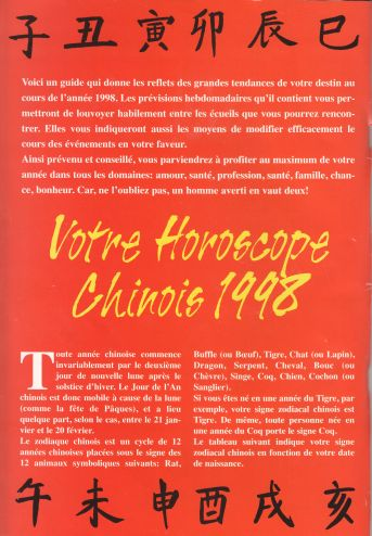 Chance Plus Horoscope 1998 (dos)